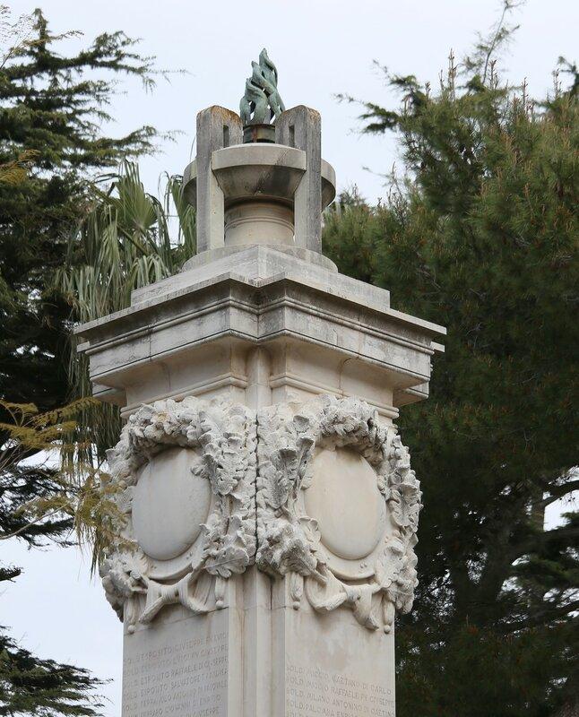Сорренто. Памятник павшим (Monumento ai Caduti)