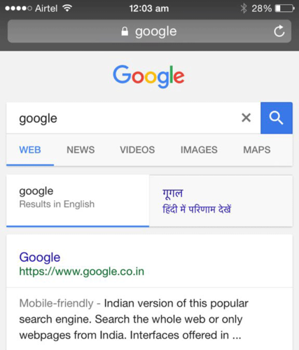 google-mobile-ui-language-split-1446467213.png