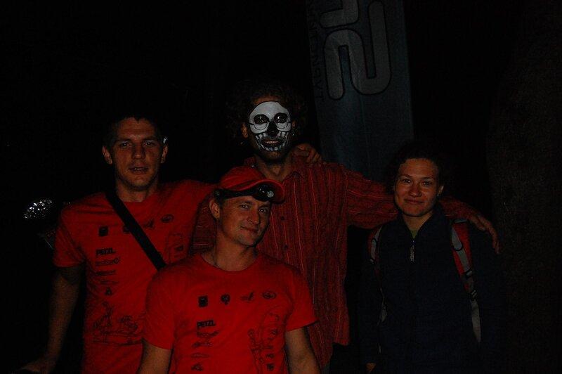 Гуамка 2011