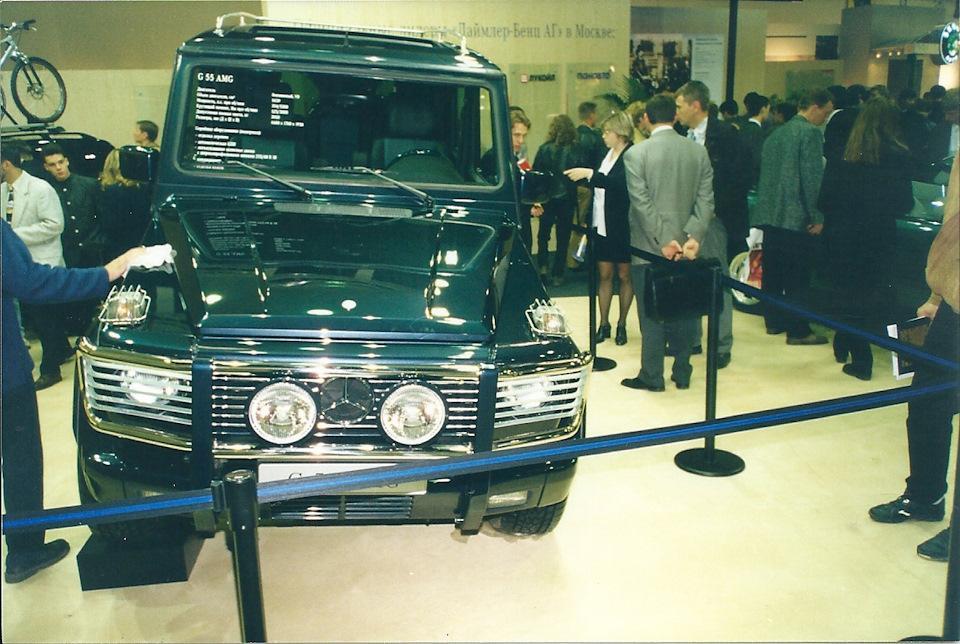 А 26 августа в ЭкспоЦентре на Пресне стартовало Moscow International Motor Show 1998. Люди еще плохо