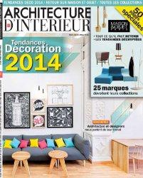 Журнал Architecture d'intérieur Magazine No.6 2014