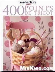 Книга Marie Claire Idées. 400 points de tricot