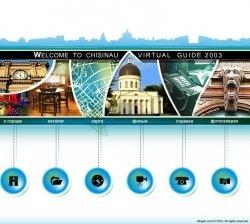 Книга Кишинев - Виртуальный путеводитель по городу