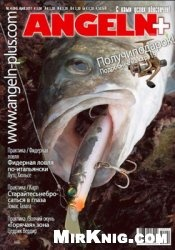Журнал Angeln-Plus № 4 2011