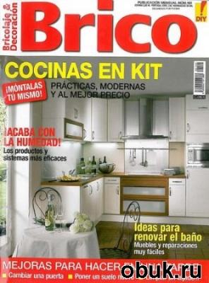 Книга Brico - No.160 2010