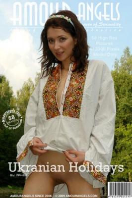 Журнал Журнал Amour angels (2009): Dary - Ukrainian holidays