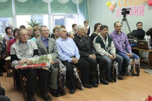 День отца в Куйбышеве, Аспект