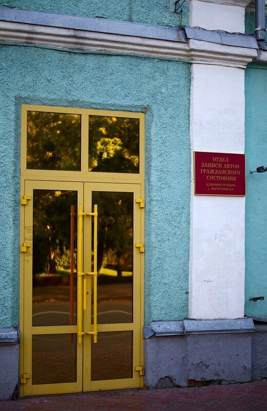 Фото школы Мичуринск