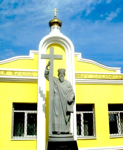 Русь Святая , храни веру православную.