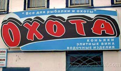 prikoly_shutki-047(dlp.by).jpg