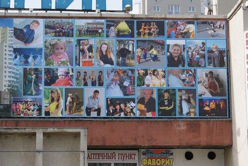 Правая часть баннера на КЦ Современник - Заозерный, Курган