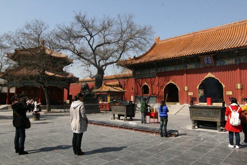 Храм Юнхэгун, Зал Небесных Королей