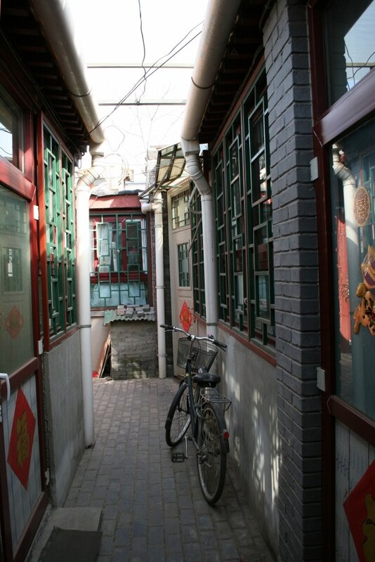 Хутоны Пекина