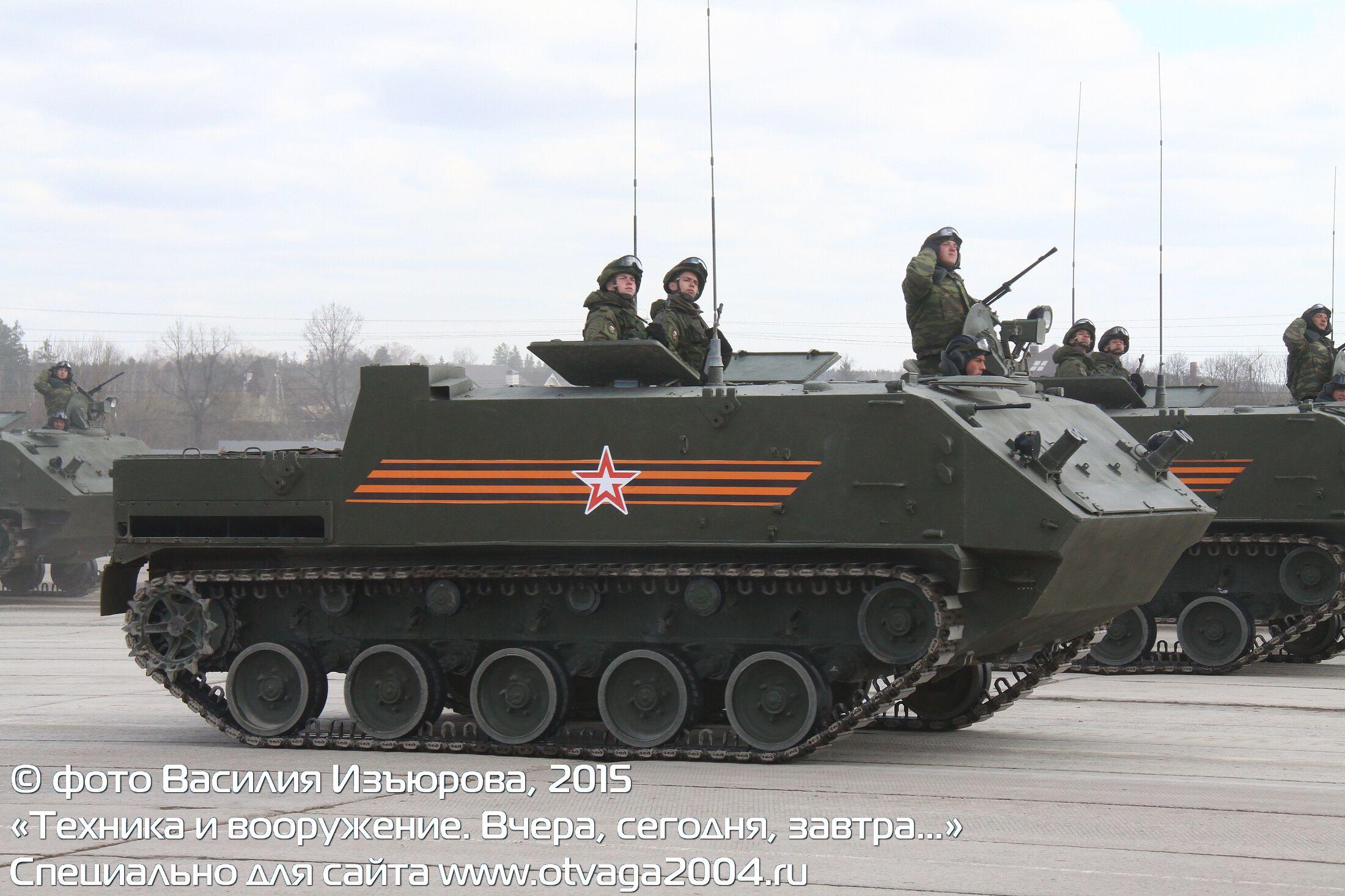 Боевые машины десанта фото