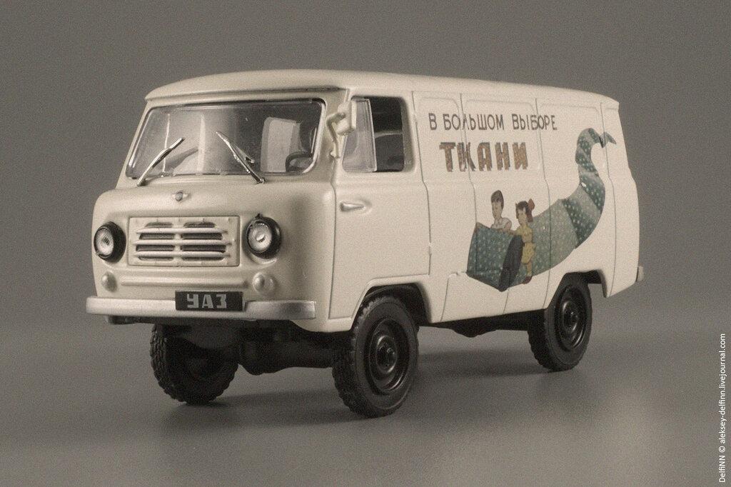 УАЗ-450-08.jpg