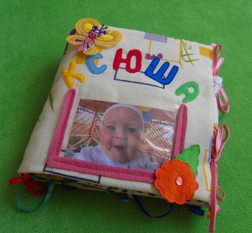 Развивающая книжка для детей. Авторская ручная работа