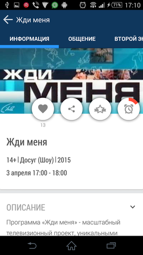 программа передач на канала новое кино на сегодня