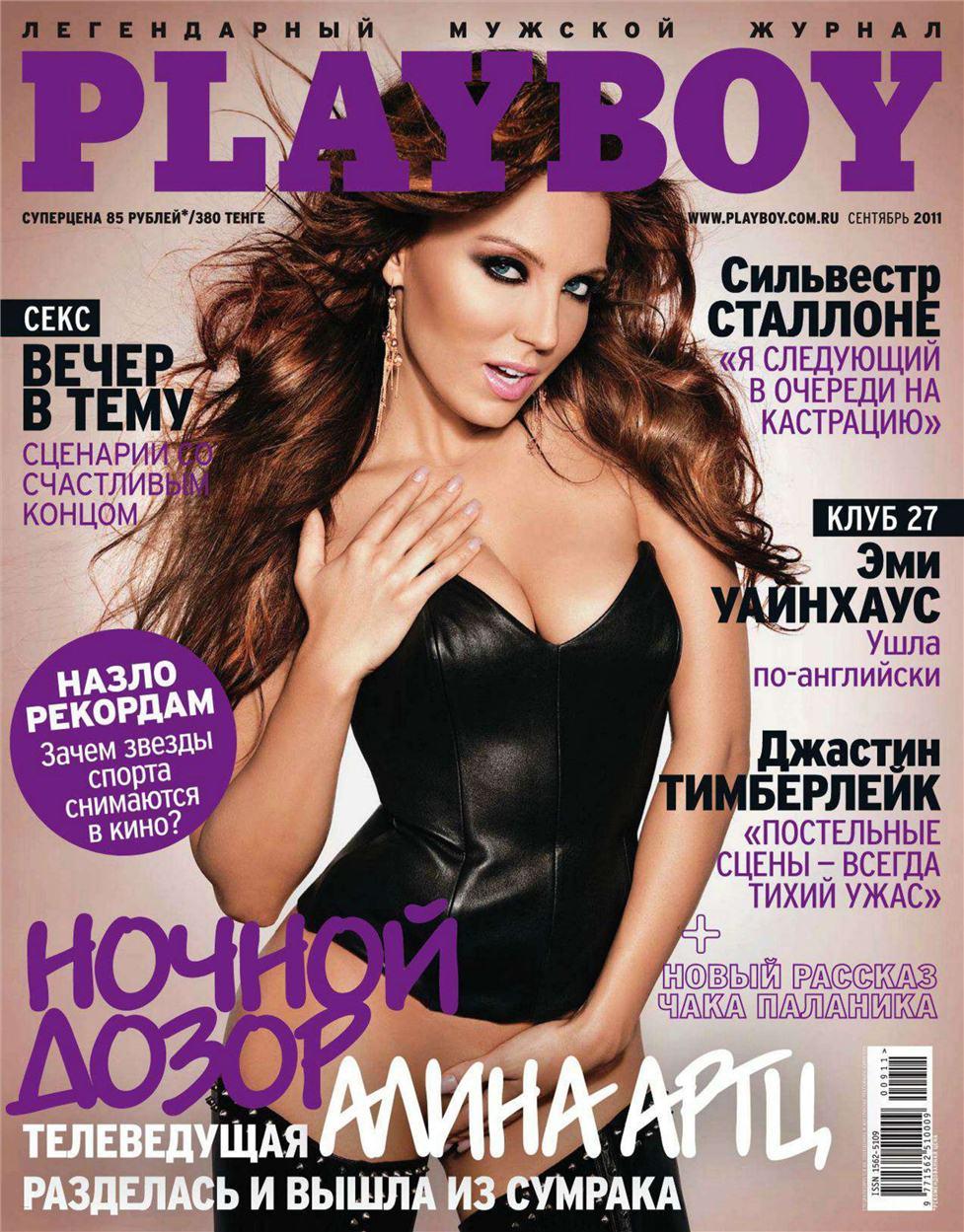 Alina Artz / Алина Артц в журнале Playboy Россия, сентябрь 2011