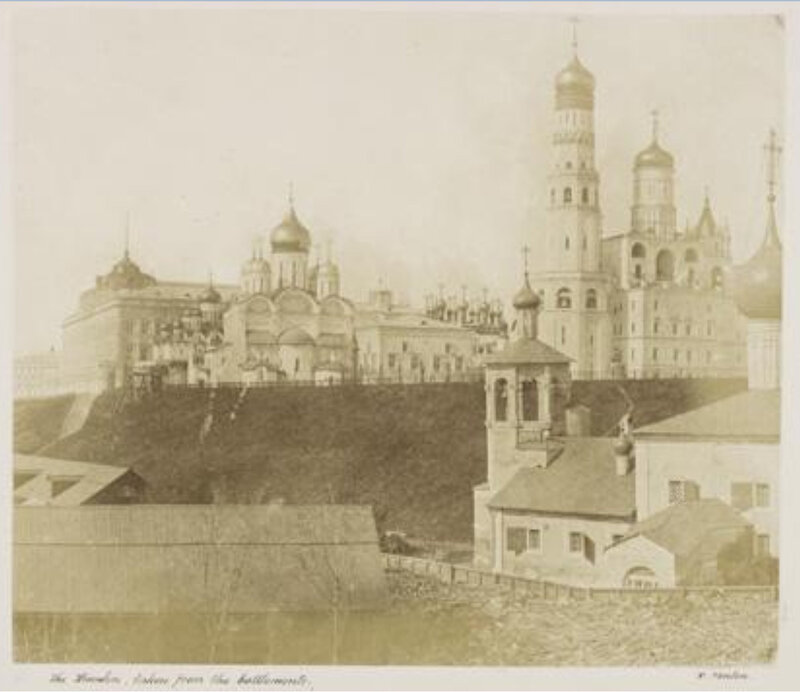 1852 Moscow The Kremlin, taken from the Battlements.jpg