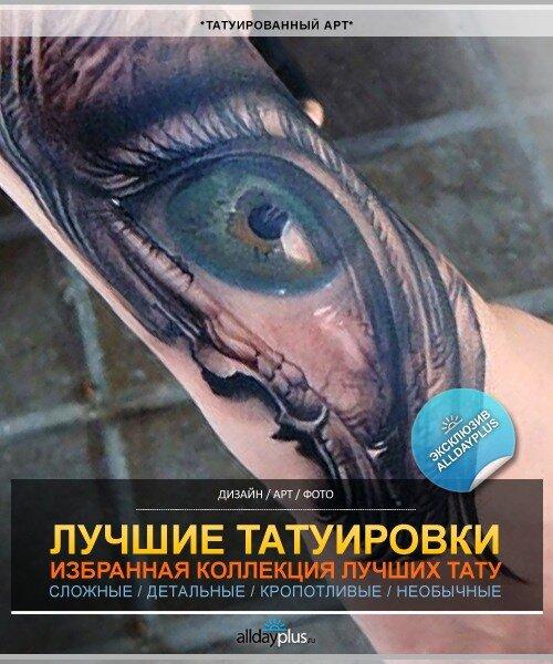 Татуировка, как предмет искусства. Лучшие образцы. От гиперреализма, до трайбла.