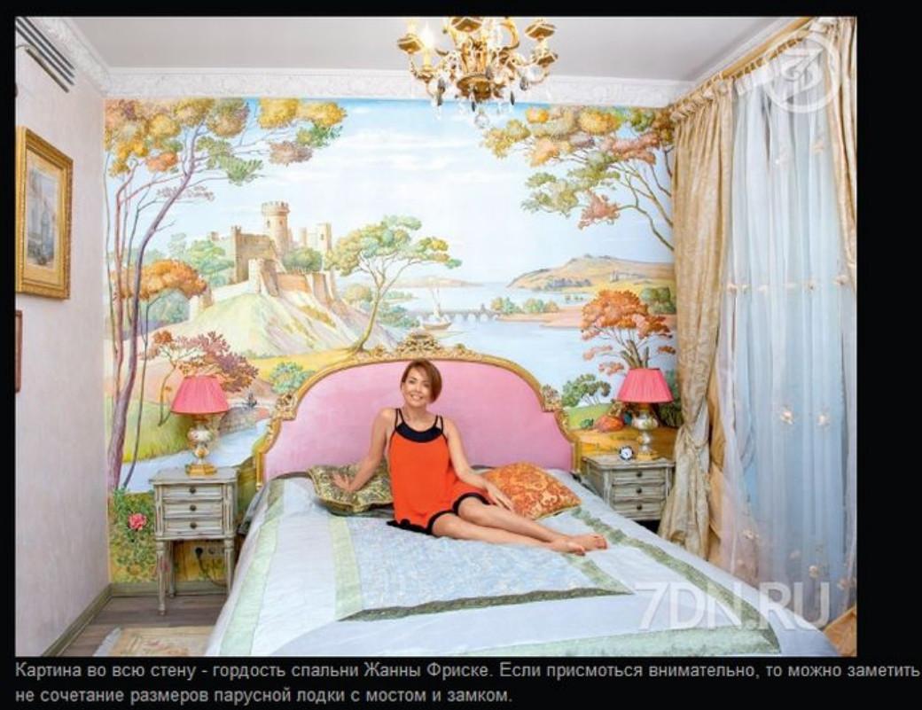 Спальни российских знаменитостей
