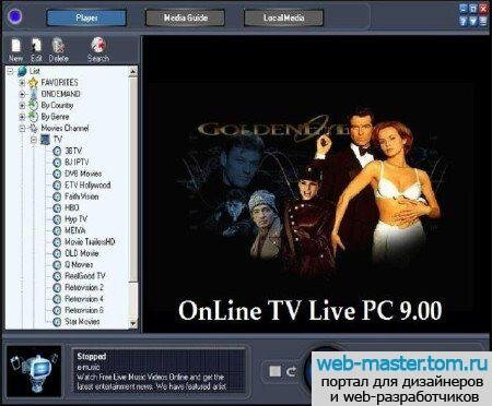 Телевидение в онлайне