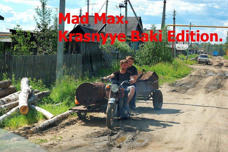 mad_max.krssnyye_baki_edition.jpg