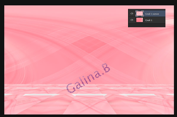 СКРИН-9-Урок-16---Позвони-мне,-позвони.jpg