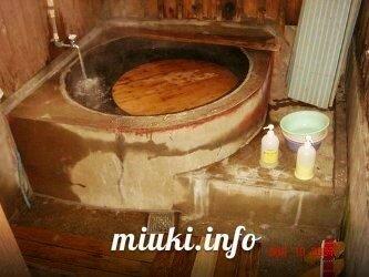 Японская ванна - офуро