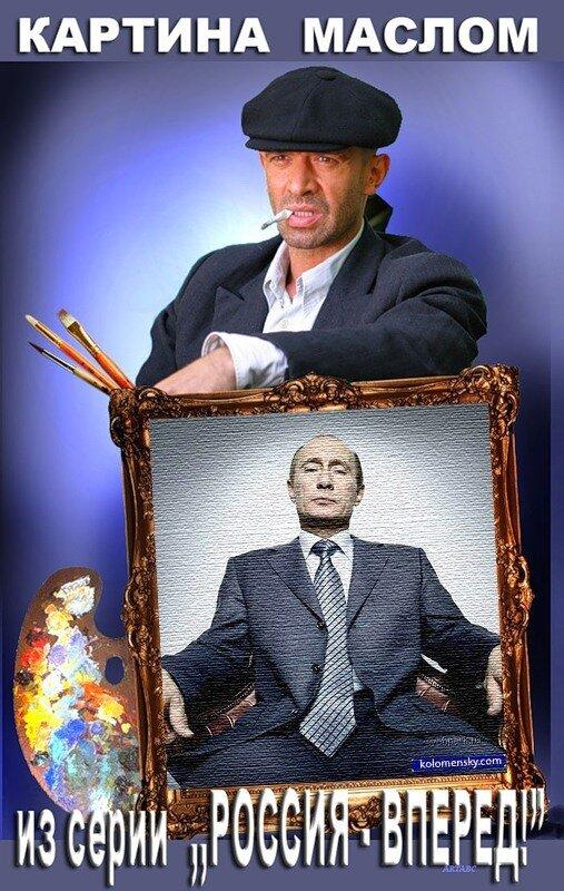 http://img-fotki.yandex.ru/get/4411/19902916.a/0_69f27_5532611c_XL