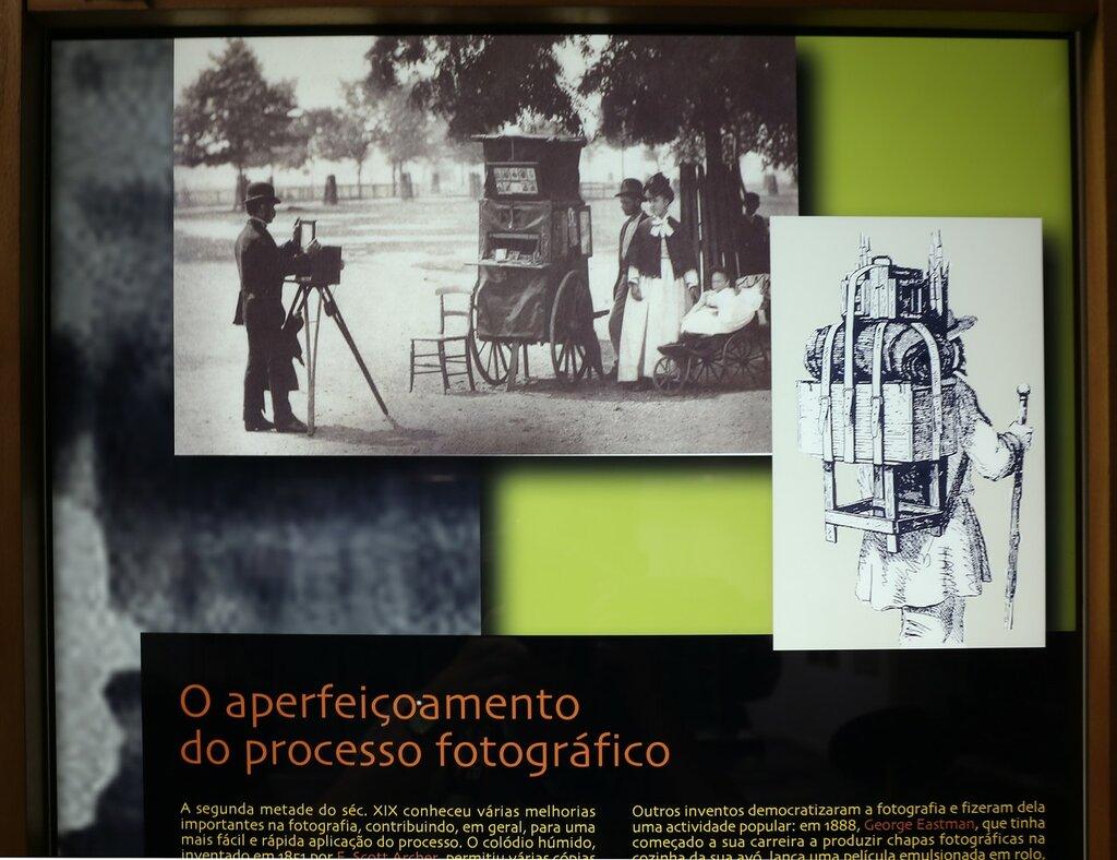 Лейрия. Музей движущихся изображений (Museu Da Imagem Em Movimento)