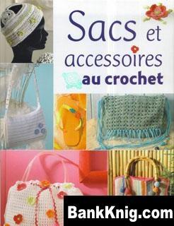 Книга Sacs et accessoires au crochet