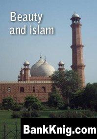 How to Convert to Islam and Become a Muslim  The Religion