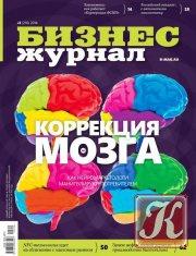 Книга Бизнес   № 3 март 2014