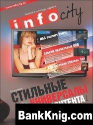 Журнал InfoCity №11 2009