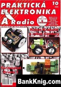 Журнал A Radio. Prakticka Elektronika №10 2008