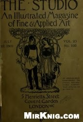 Журнал The Studio 1901 №20-22