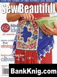 Журнал Sew Beautiful №126 2009 jpg в архиве rar 56,8Мб