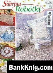 Журнал Sabrina Robotki №12 2009 jpeg 7Мб