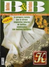 Журнал Bolillos & Bordados №1