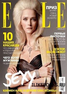 Журнал ELLE №2 (февраль 2010) Россия