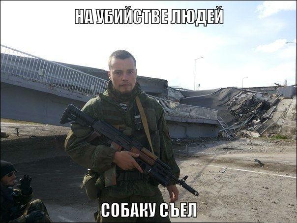 В плену боевиков остаются 225 украинских военнослужащих, из них 11 находятся в тюрьмах РФ, - Ирина Геращенко - Цензор.НЕТ 4775