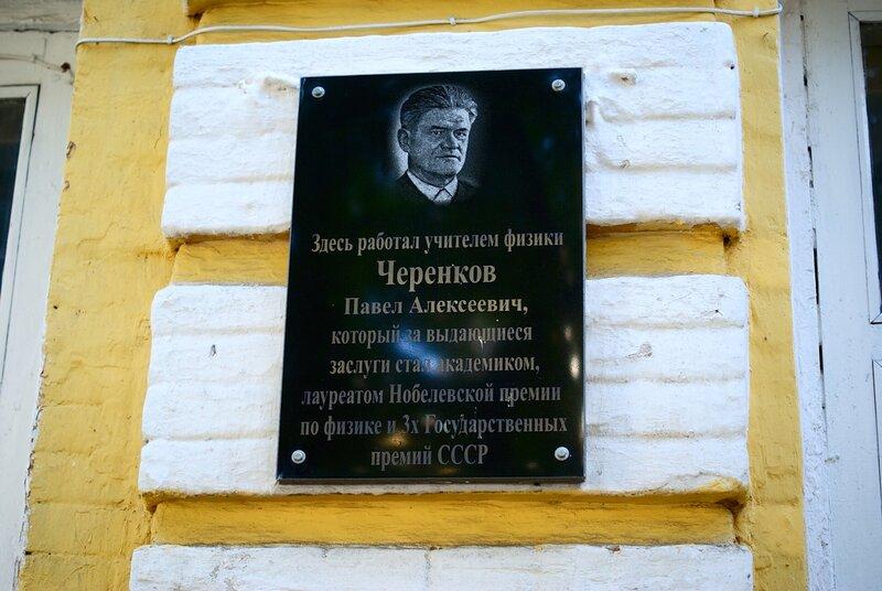 История кинотеатра космос Мичуринск
