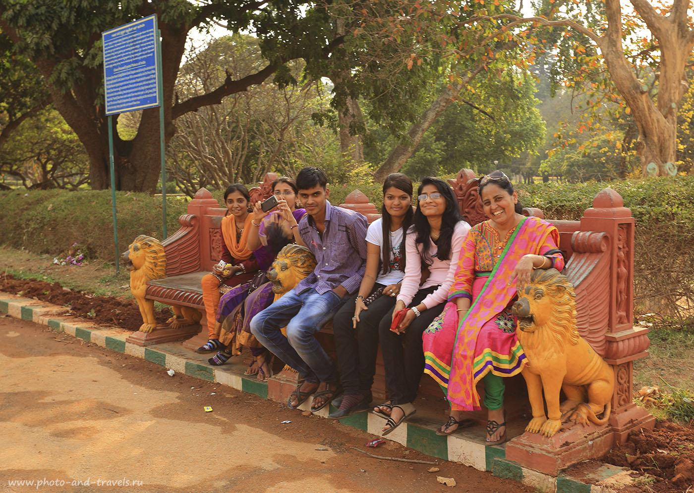 Фото 7. Встреча в ботаническом саду Бангалора