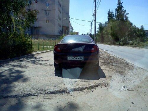 http://img-fotki.yandex.ru/get/4411/50133979.0/0_66e72_5fd98829_L.jpg