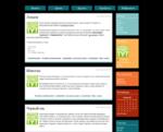 Дизайн для ЖЖ: Дизайн-раскраска. Дизайны для livejournal. Дизайны для Живого журнала. Оформление ЖЖ. Бесплатные стили. Авторские дизайны для ЖЖ