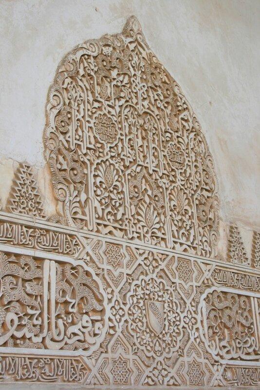 Альгамбра, Дворец Комарес