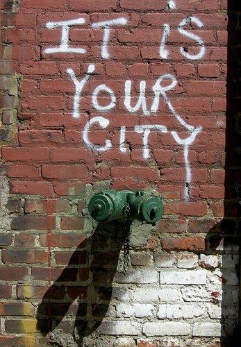 Это твой город