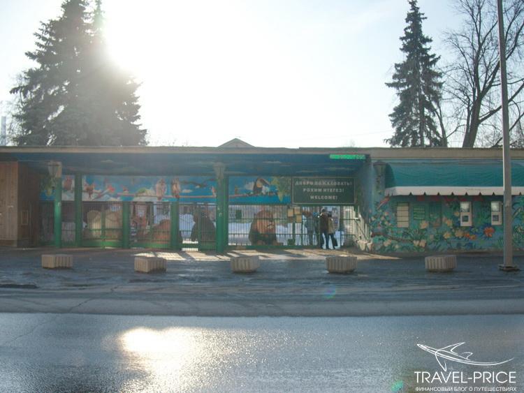 Вход в казанский зоопарк