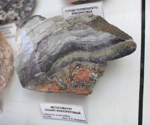 Метасоматит альбит-флюоритовый
